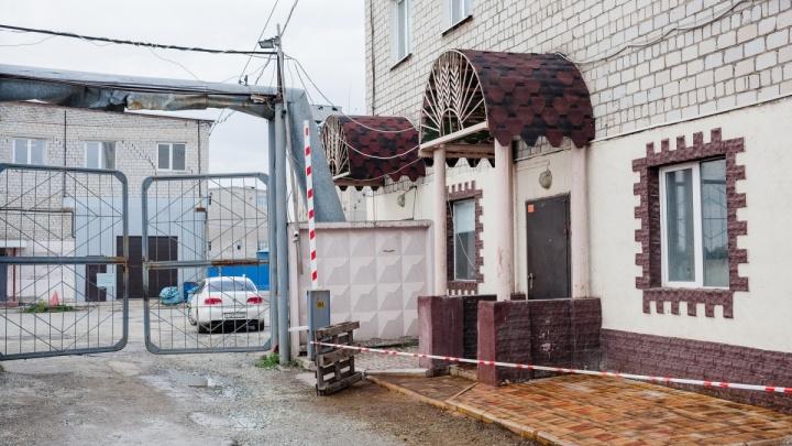 В Перми сняли режим ЧС из-за разлитой ртути, но людей в здание пока не пустят