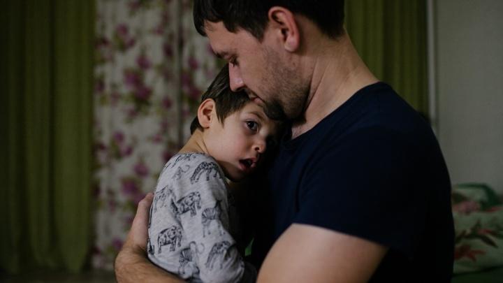 Когда папа не ушёл: 5 историй екатеринбуржцев, которые воспитывают неизлечимо больных детей
