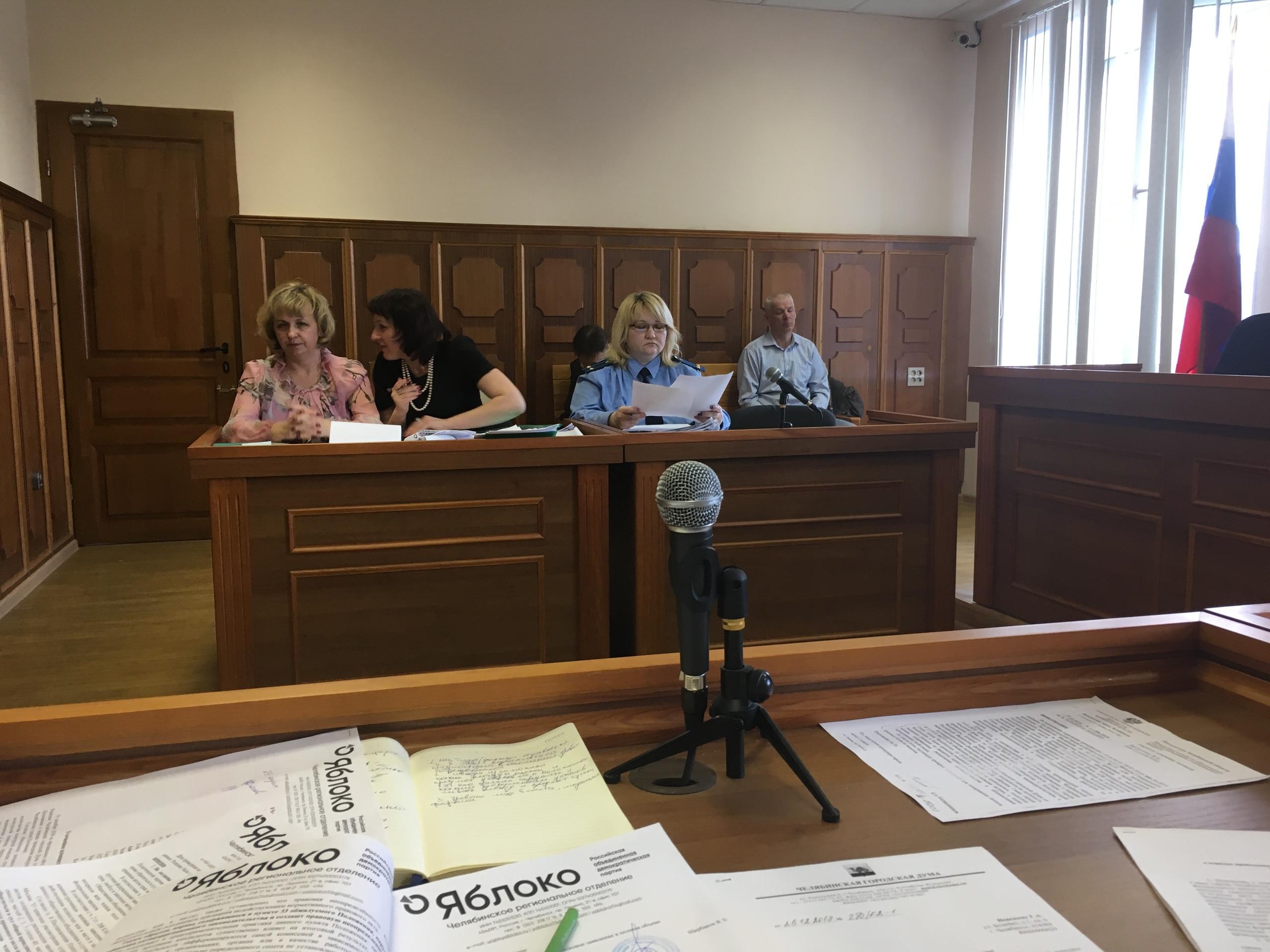 На прекращении дела в суде настаивала прокуратура и ответчики