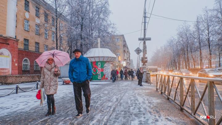 В ГИС-центре рассказали, когда в Перми улучшится погода