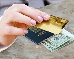 Банк УРАЛСИБ вводит новый продукт – «Потребительский кредит для сотрудников бюджетных организаций»