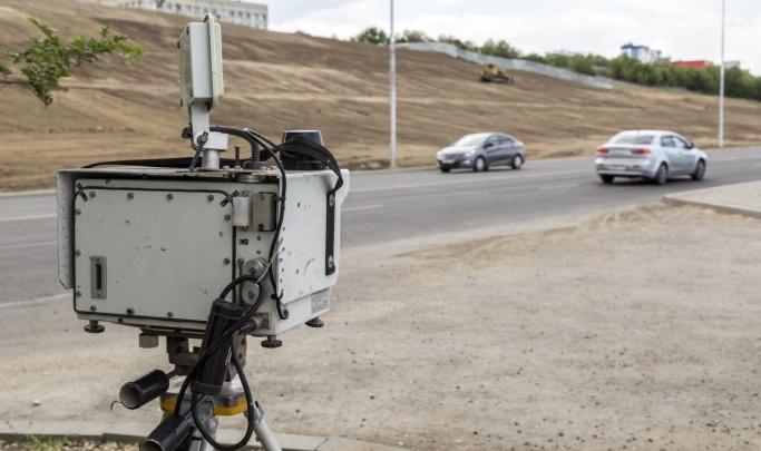 205 рублей за фото: в Волгоградской области ищут оператора мобильных камер фотофиксации