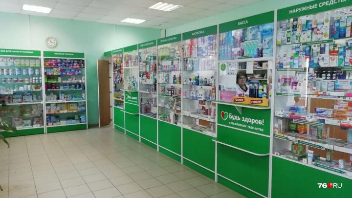 «Не сможем выжить»: в Ярославской области из-за неподъемных налогов начнут закрывать аптеки