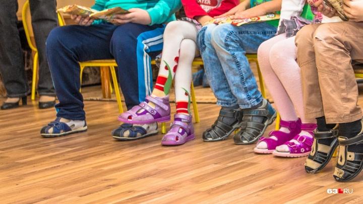 Самарским родителям напомнили правила зачисления детей в детские сады