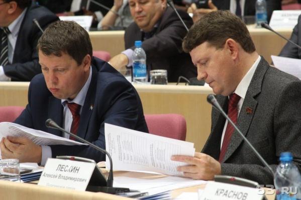 Депутаты оппозиционных фракций устроили протест