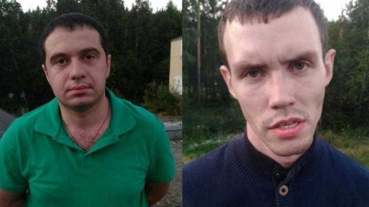 Екатеринбургские полицейские задержали мужчин, которые устроили налёт на ювелирный магазин