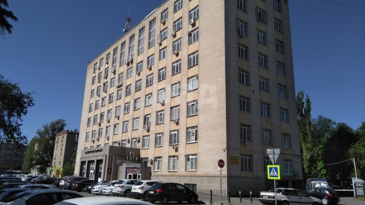 В Ростове продают бывшее здание РАО ЕЭС. Ранее им владела компания, на директора которой завели дело