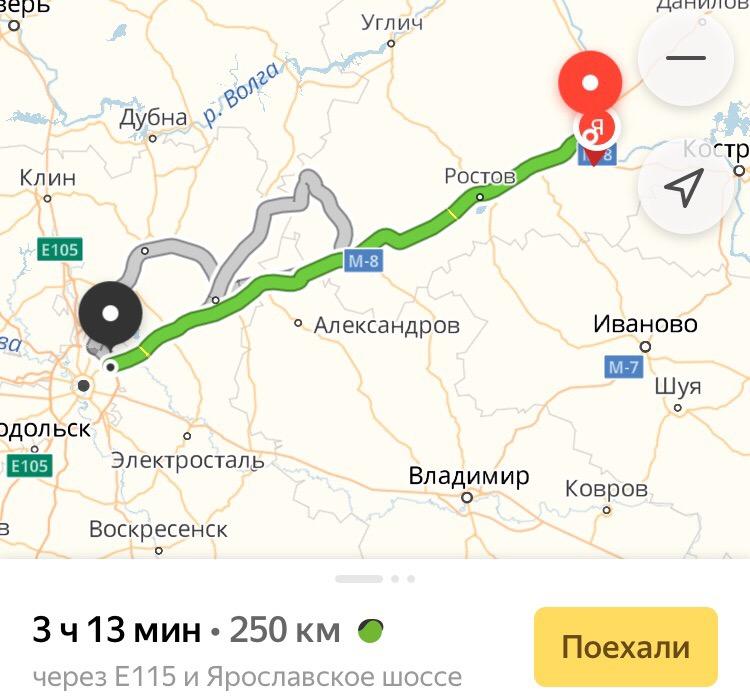 По данным «Яндекс.Навигатоа», до Москвы из Ярославля ехать чуть более трёх часов
