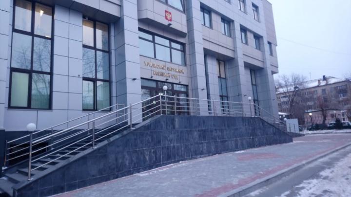 В Екатеринбурге начался суд над участником «банды киллеров из ФСБ», на счету которой семь убийств