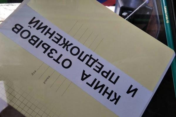 В автобусах появились тетрадки, куда можно написать свои замечания