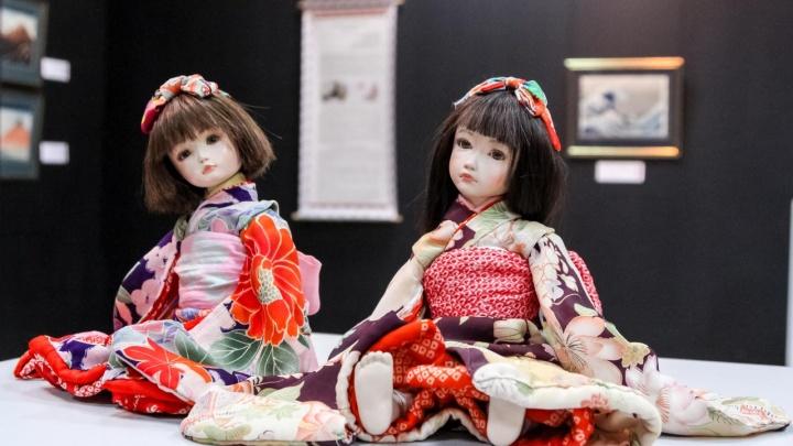 Японские куклы, магическое шоу и бесплатная зарядка: афиша на выходные и следующую неделю