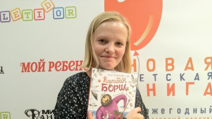 Писательница из Новосибирска выпустила книгу рассказов о капитане Борще