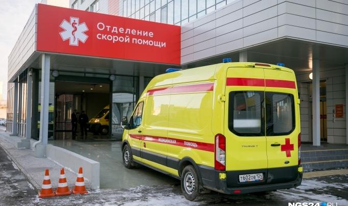 Житель Нидерландов скатился с горки в Красноярске и провел новогоднюю неделю в краевой больнице