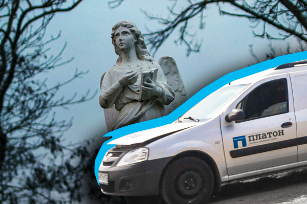 Пособие на погребение чуть перевалило за шесть тысяч рублей, а плата за движение по федеральным дорогам — за 2 рубля