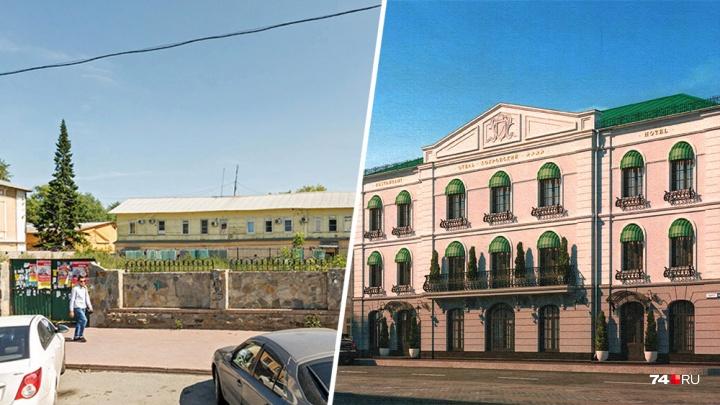 Поедем в нумера! На месте старинных водочных складов в Челябинске начали строить гостиницу
