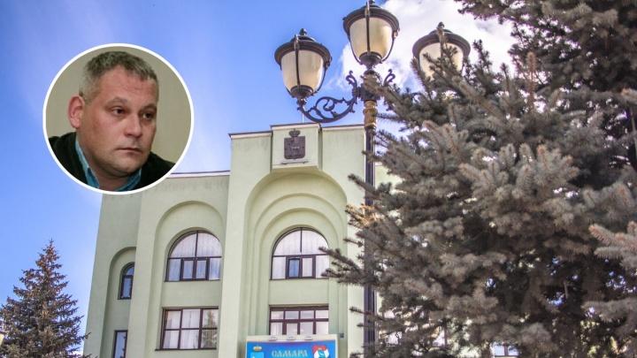 Главой Красноглинского района стал сотрудник департамента градостроительства