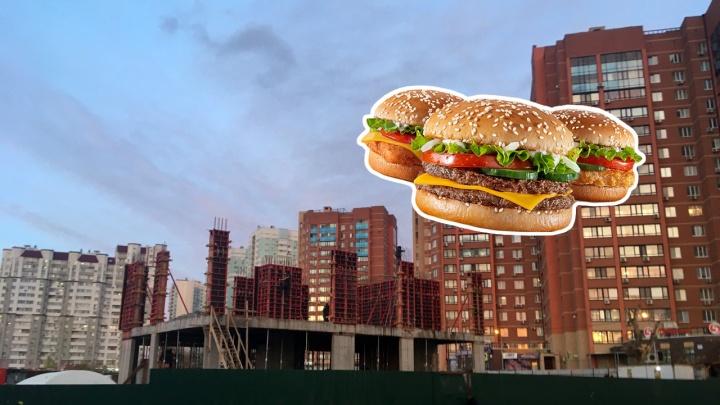 «Макдоналдс» решил согласовать незаконную стройку у Центрального автовокзала