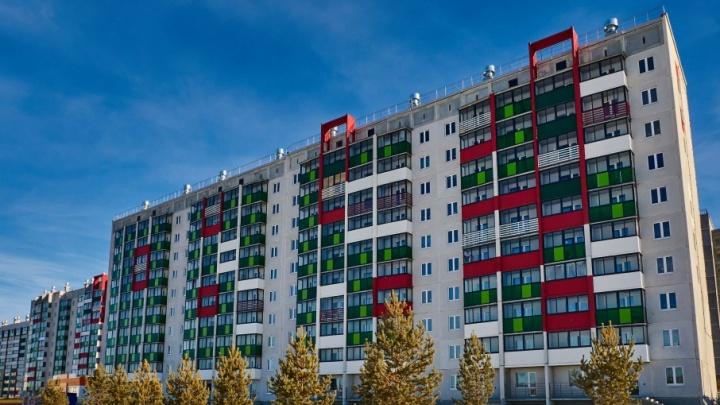 Где купить квартиру в ипотеку с господдержкой под 6% годовых