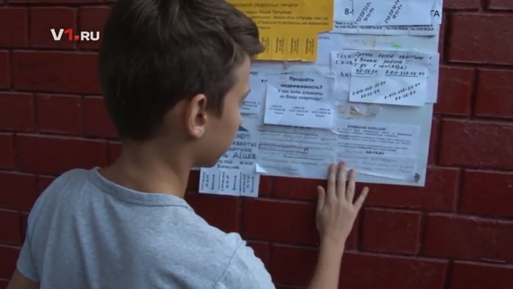 «Спасибо всем добрым людям»: волгоградцы нашли нужное лекарство для мамы 12-летнего школьника