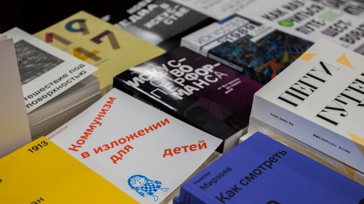На любой вкус: на ярмарку в ГПНТБ привезли тысячи книг со всей страны