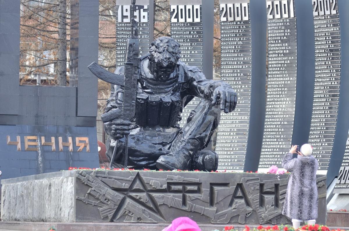 Этот памятник установлен в Екатеринбурге
