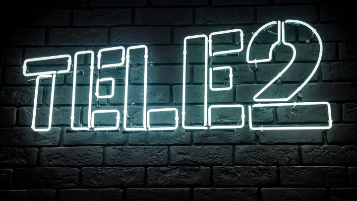 Tele2 назначила коммерческого директора филиала в Омске