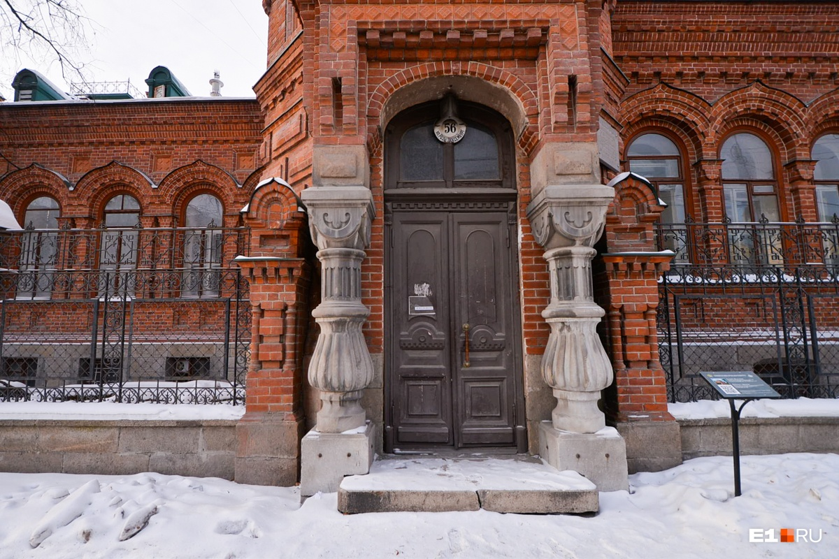 До 2013 года здесь размещался Институт истории и археологии УрО РАН
