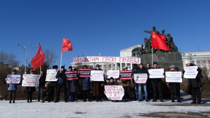«Политика власти ведет к социальному взрыву»: в Волгограде прошел митинг против «людоедской» реформы