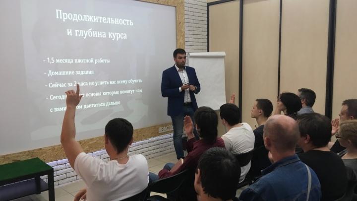 В Новосибирске стартуют курсы по 3D-моделированию и дизайну интерьеров: первый урок бесплатный