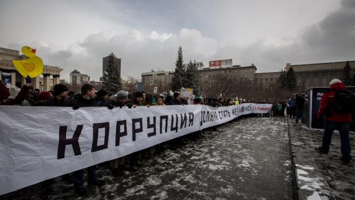 Новосибирцам позвонят и расспросят о взятках и поборах
