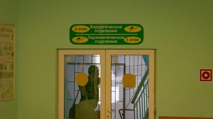 Больше Воронежа, но меньше Москвы: аналитики назвали среднюю зарплату ростовских хирургов