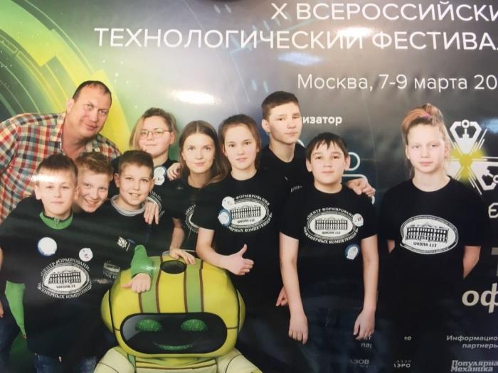 Новосибирские школьники завоевали 2 золотые и 4 серебряные медали