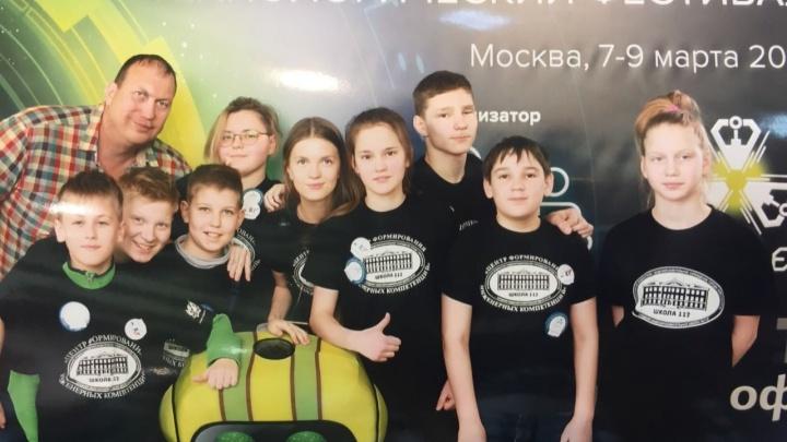 Новосибирские школьники получили золотые медали на фестивале робототехники