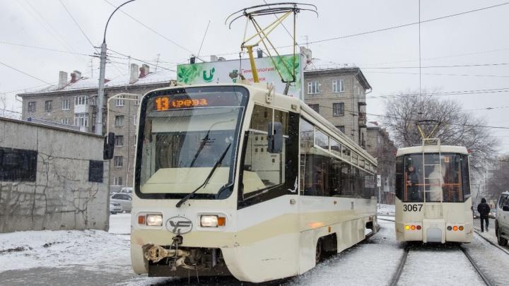 Сослали в Сибирь: мэр Москвы Собянин передал Новосибирску 20 подержанных трамваев