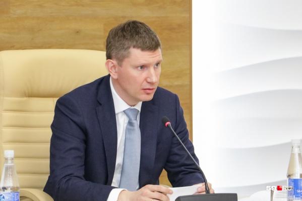 Максим Решетников почти три года был губернатором Пермского края