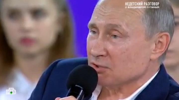 Путина пригласили на открытие спорткомплекса в Красноярск и спросили о футболе