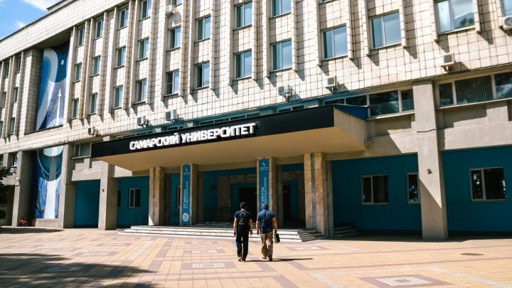 Учеба по заказу: в Самарском университете будут доступны более 2000 бюджетных мест