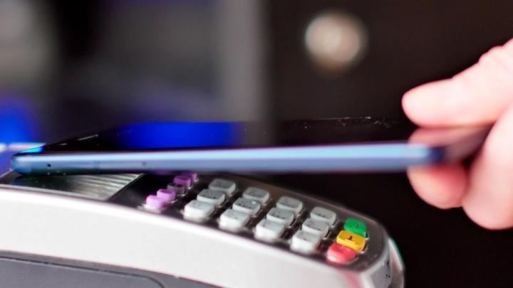 Клиентам Московского кредитного банка стал доступен сервис Samsung Pay на картах «Мир»