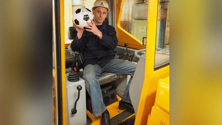 К чемпионату мира в Челябинске выпустили «футбольную» технику
