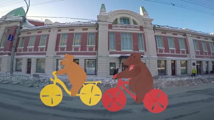Новосибирцы нарисовали мультик о влюблённых медведях-велосипедистах на Красном проспекте