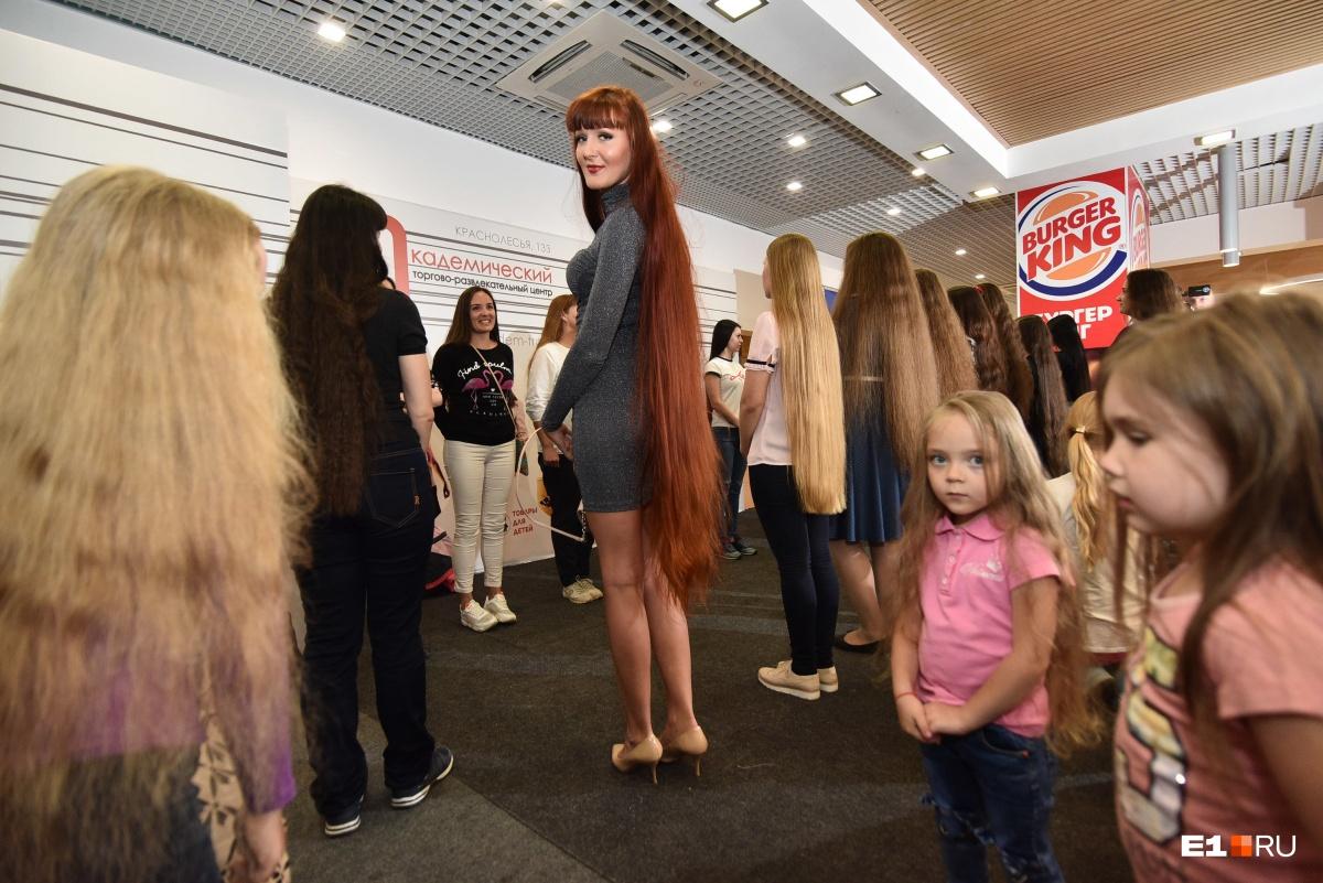 Современная Рапунцель: в Екатеринбурге выбрали девочек и женщин с самыми шикарными волосами