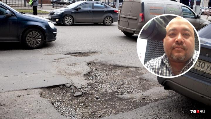 """«Компания """"Авось и Небось"""" не поможет»: почему никто не хочет чинить дороги в Ярославле"""