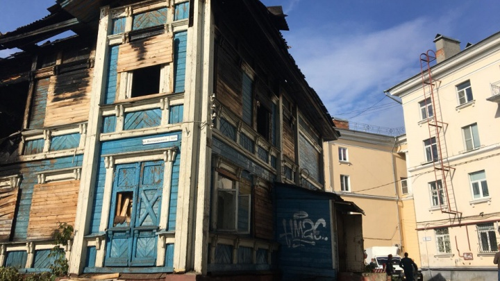 Градозащитники: сгоревший дом-памятник в центре Ярославля никому не принадлежал