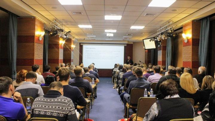 Практический семинар без лишних слов: тюменцам расскажут, как получить работающий интернет-магазин