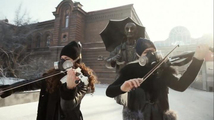 Скрипачки в респираторах записали клип о «Черном небе»