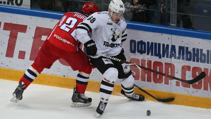 Челябинский «Трактор» уступил ЦСКА с разгромным счётом