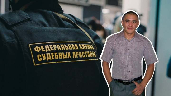 Предложил должнику помощь в обмен на 100 тысяч: в Тюмени осудят бывшего судебного пристава