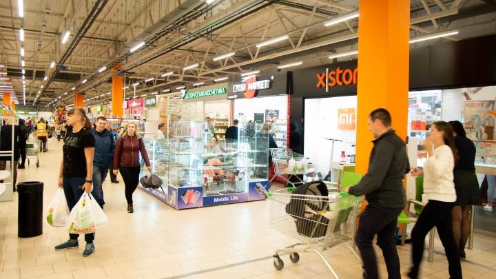 Высокий интерес покупателей и надежность: гипермаркет«Макси» приглашает арендаторов