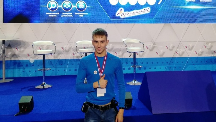 Студент из Екатеринбурга представит Путину проект дешевого и экологически чистого топлива