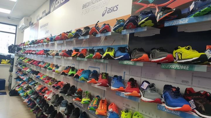 Известный магазин спортивной одежды устроил большую распродажу
